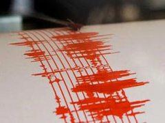 Flaş... Kütahya'da Deprem...
