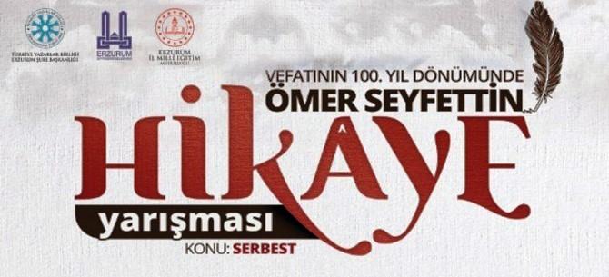 TYB Erzurum Şubesi'nden Ömer Seyfettin'e vefâ
